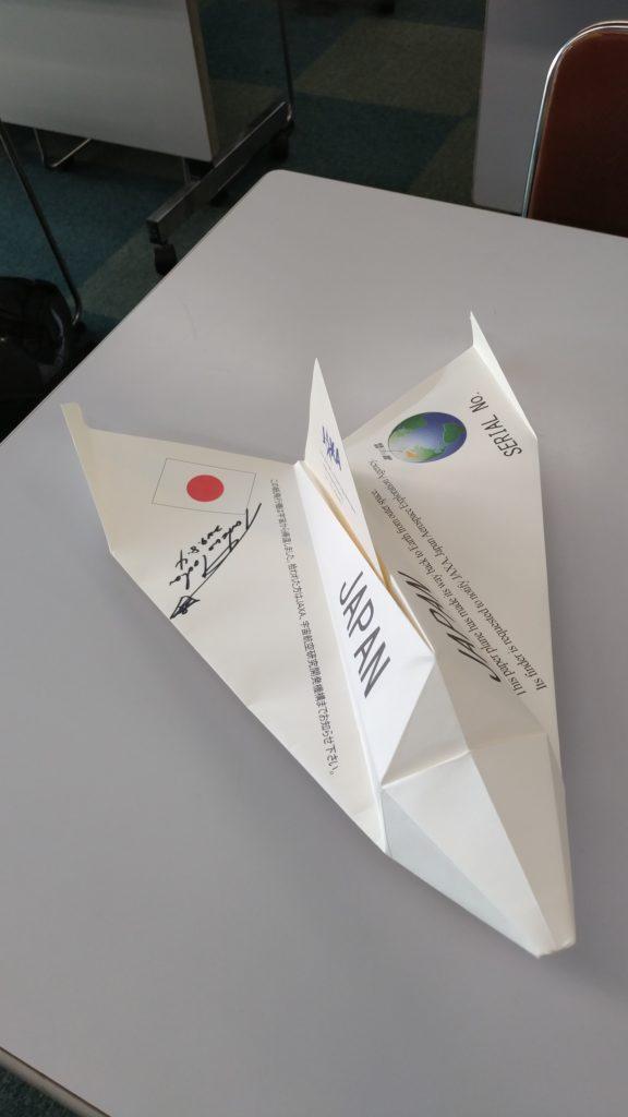 紙飛行機 宇宙へ